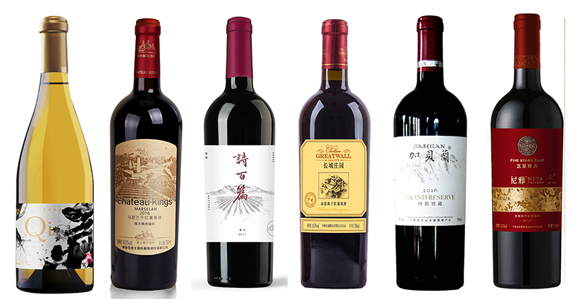 2020 DWWA: Award-winning Chinese wines - Bronze I